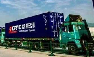 河北省出台《关于加快道路货运行业转型升级促进高质量发展若干措施》