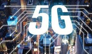 全球首个5G信号全覆盖码头港口投用