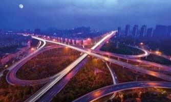 """""""十四五""""综合交通运输发展规划编制工作启动视频会召开 增强责任感使命感深化研究科学谋划 努力为全面建设交通强国开好局起好步"""