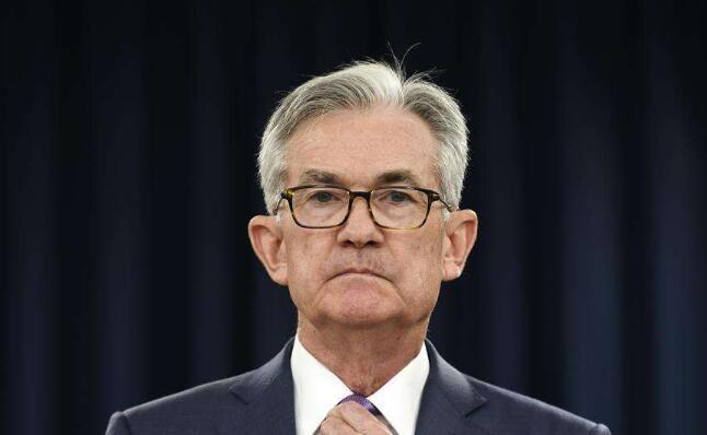 美联储宣布降息25个基点  联邦基金利率目标区间下调至2%至2.25%