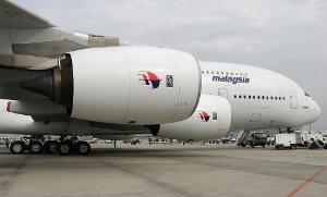马来西亚将于9月起征收航空旅客离境税