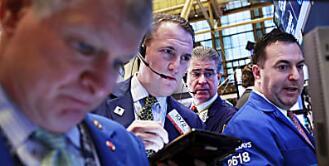 欧洲股市周三收盘走高 英国富时100指数收涨0.33%