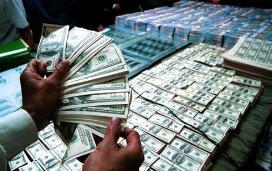 8月8日,人民币中间价报7.0039,下调43点