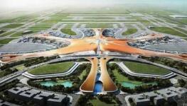 北京大兴国际机场航班机票开售 机场代码为PKX