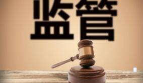 """住建部门严打房产""""黑中介"""" 年内北京已查处221家经纪机构"""