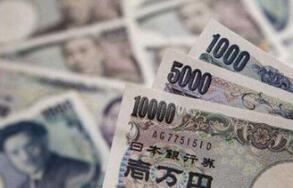 8月16日,人民币中间价报7.0312,下调44点