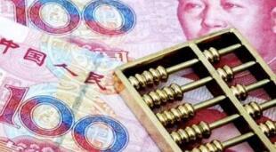 稳投资补短板 发改委一个月公示核准千亿企业债