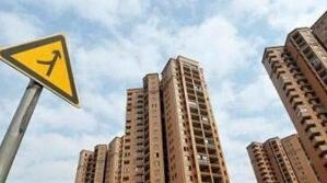 楼市多指标降速 专家预计下半年继续承压