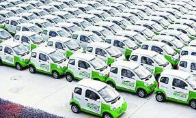 寒流从下往上蔓延 新能源汽车产业链分化明显