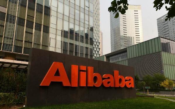 由于电子商务云计算  阿里巴巴6月季度收入和盈利好于预期