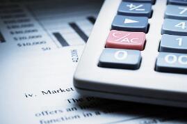 【行政许可事项】证券投资基金募集申请行政许可受理及审核情况公示