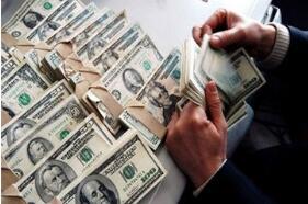 国家外汇管理局公布2019年二季度金融机构直接投资数据