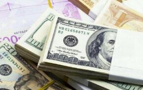 8月20日,人民币中间价报7.0454,下调89点