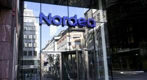 北欧联合银行:挪威央行9月加息在即