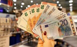 阿根廷央行抛售外汇储备进行干预