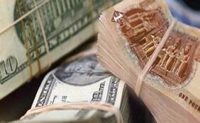 埃及央行降息:下调基准利率150个基点、至14.25%