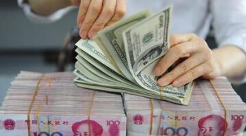 8月23日,人民币中间价报7.0570,上调2点