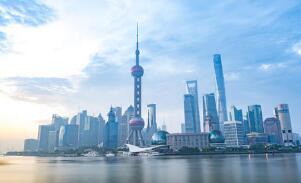 国务院办公厅关于进一步激发文化和旅游消费潜力的意见 国办发〔2019〕41号