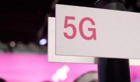 4G和5G将长期协同发展