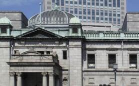 日本央行:将10-25年期国债购买额削减至1400亿日元