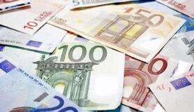 9月3日,人民币对美元中间价调贬1个基点,报7.0884