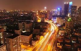 上海市人民政府关于第二届中国国际进口博览会期间实行临时价格干预措施的通告