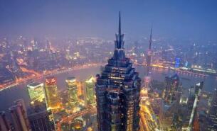 上海市人民政府印发《关于推进健康上海行动的实施意见》的通知沪府发〔2019〕16号