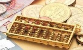 9月5日,人民币对美元中间价上调26点,报7.0852