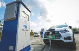 海南有望试点新能源汽车车电分离模式