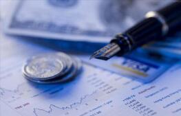 在岸人民币对美元收报7.1286 跌43个基点