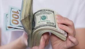 9月10日,人民币兑美元中间价报7.0846,上调5点