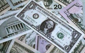 外汇管理局:取消合格境外投资者(QFII/RQFII)投资额度限制 扩大金融市场对外开放