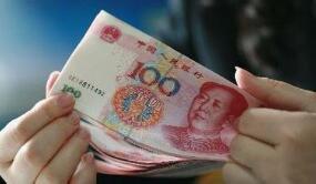 9月12日,人民币兑美元中间价报7.0846,下调3个点