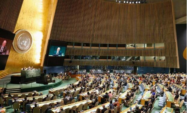 第74届联合国大会将于9月17日开幕