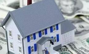 房地美:30年期固定抵押贷款利率升至3.56%