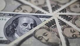 日元兑美元汇率接近六周低位,但日本央行美联储将采取谨慎态度