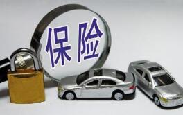 消除第三方平台隐患 险企主动叫停车险合作