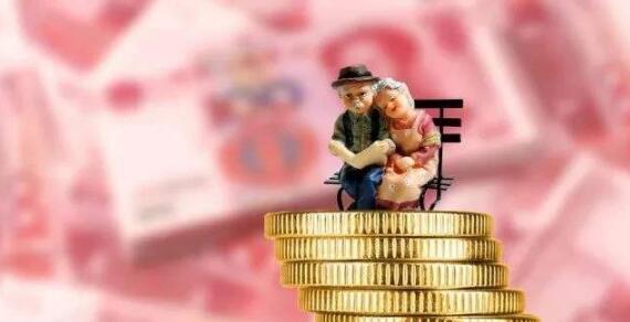 9月19日,人民币中间价报7.0732,下调4点