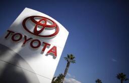 丰田宣布提高对斯巴鲁出资比例
