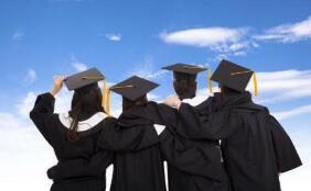 关于编报2020年教育现代化推进工程  中央预算内投资计划建议方案的通知