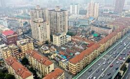 上海今年旧区改造明显提速 预计到年底可完成55万平方米