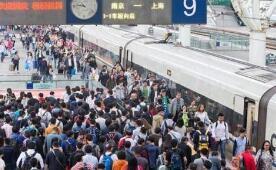 十一黄金周铁路累计发送旅客超1亿人次
