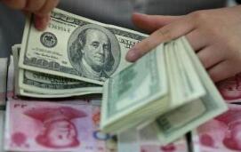 9月末我国外汇储备规模为30924亿美元