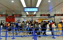 国庆假期出境游客突破700万人次 小众旅行地备受青睐