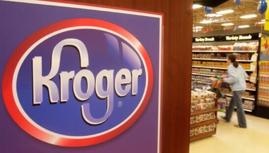 由于强烈反对和监管不确定性,沃尔格格林克罗格将停止销售电子烟