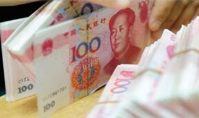 10月8日,人民币中间价报7.0726,上调3点