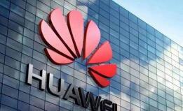 华为:前三季度销售收入6108亿元,同比增长24.4%