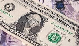 10月17日,人民币中间价报7.0789,下调43点
