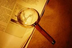 畅游成立特别委员会 评估搜狐每股10美元私有化提议