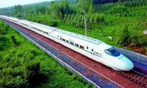 发改委:2019—2020年拟推动实施的一批铁路专用线项目总投资约1200亿元